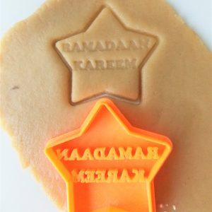 Ramadan Star Cookie Cutter